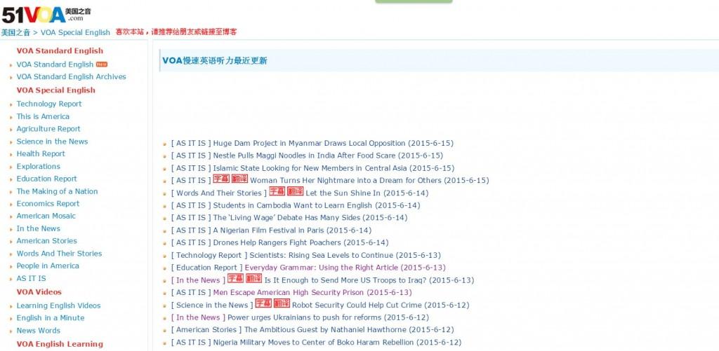 51 VOA - trang cập nhật các tệp âm thanh từ trang VOA